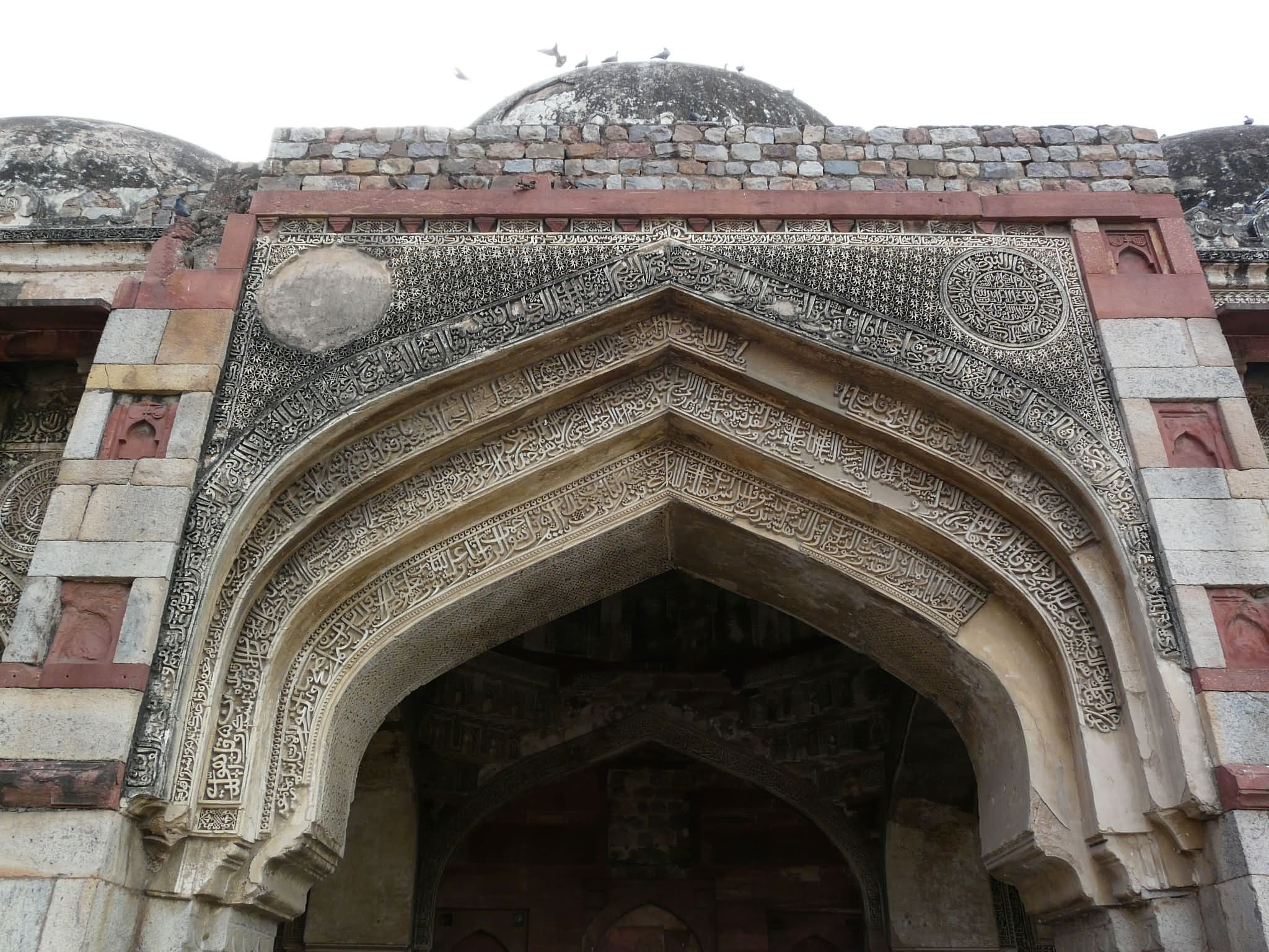 What Is A Mosque Detail: Bada Gumbad Mosque Detail