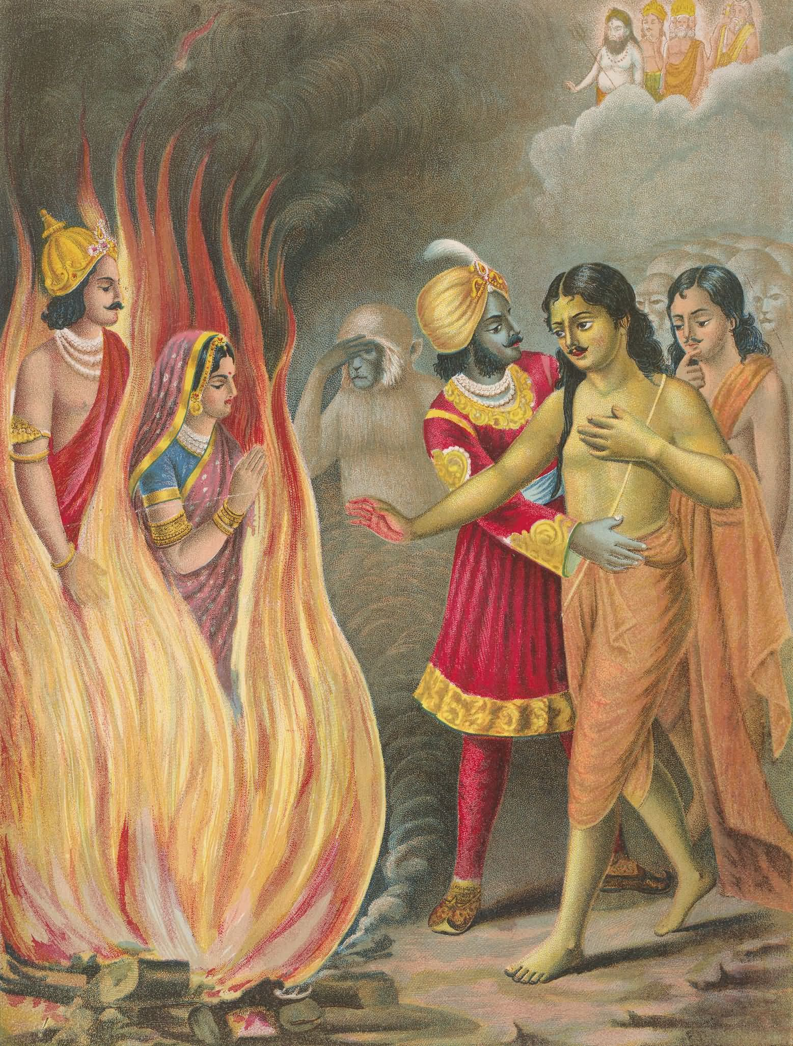Sita's Ordeal By Fire