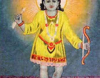 """""""Balakram"""" (Child Rama), A Textile Label From The Late 1800'"""