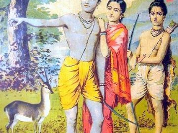The Lord Rama Portrayed As Exile In The Forest With Sita & Lakshuman