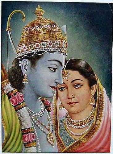Beautiful Poster Of Lord Rama Amp Sita Findmessages Com